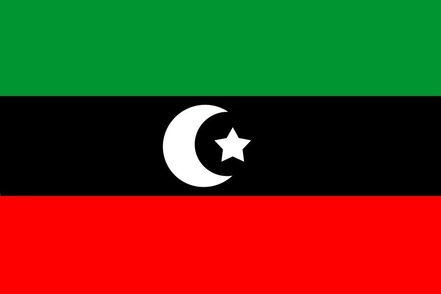 سفارة ليبي في الدوحة