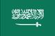 المملكة العربية السعودية Flag
