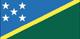 قنصلية دولة جزر سليمان  في بيروت