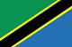 قنصلية دولة تنزاني في بيروت