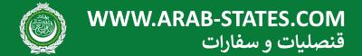 سفارة مدقوني في الدوحة
